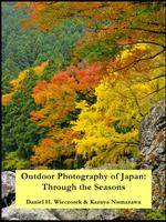 FREE 'Outdoor Photography of Japan: Through the Seasons' Kindle eBook