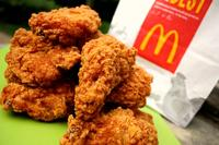 $5 for 10 Mighty Wings available in McDonalds now