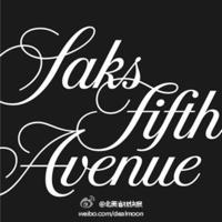 25% OFF Friends and Family Event  @ Saks Fifth Avenue