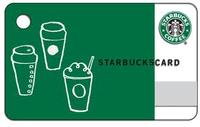 Up to 20% + Extra $5 OFF Starbucks gift cards @ Raise
