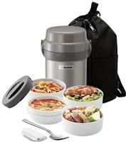 $41.99 Zojirushi SL-JAE14SA Mr. Bento Stainless Steel Lunch Jar