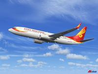 Starts 3/10! One Way $264, Roundtrip $545 Boston, Chicago, Seattle - Beijing Air Tickets Deal  @ Hainan Airline