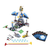 $25.00 LEGO Legends of Chima