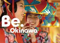 Up to 50% off Okinawa Hotels sales