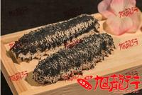 Up to $30 Off Dried Sea Cucumbers Sale @ Xlseafood