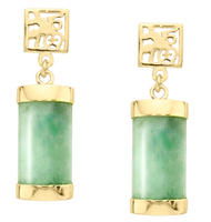From $19 Select Jade Jewelry @ Jewelry.com