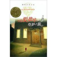 "$4 ""The Miraculous Journey of Edward Tulane"" Book @"