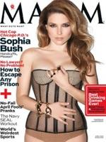 Free Maxim Magazine 1-Year Subscription