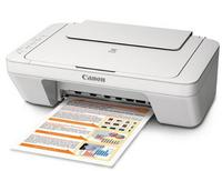 $29 Canon PIXMA MG2520 Inkjet All-in-One Printer