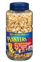 Extra 20% Off Select Planters Nuts @ Amazon.com