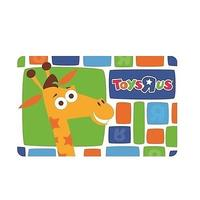$85 Toys R Us $100 Gift Card