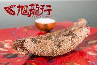 Up to $30 Off  Alaska Wild Dried Red Sea Cucumbers Sale @ Xlseafood