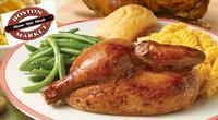 Buy 1 Get 1 Free on Individual Meals @Boston Market