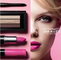 From $49.50 M.A.C. Makeup Kits @ Nordstrom Anniversary Beauty Exclusive
