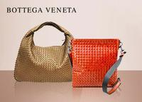 Up to $700 Gift Card with Bottega Veneta  Purchase  @ Saks Fifth Avenue