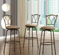 "$88.00 Home Decorators Collection 24"" Adjustable Bar Stool 3-Piece Set"