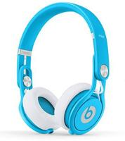 $189.95 Beats Mixr On-Ear DJ Headphones with Remote & Mic Limited Edition