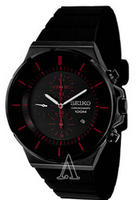 $78.00 Seiko Men's Chronograph Watch SNDD61