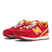 Extra 10% Off Buy 2 Pairs or More @ Joe's New Balance Outlet