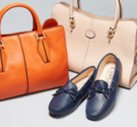 Up to 54% Off Tod's Designer Handbags & Shoes on Sale @ Gilt