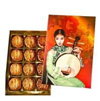 10% Off  Asian Foods and Mooncakes Sale @ Yamibuy.com