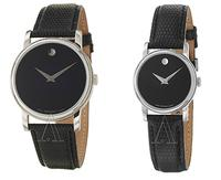 $189.00 Movado Men's or Women's Collection Watch 2100002 2100004