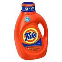 Free $5 Gift Card  With Purchase of 2 Select Tide Items @ Target