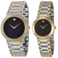 $348.00 Movado Stiri Men's or Women's Watch