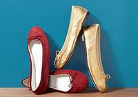 Up to 57% Off Repetto Ballet Flats on Sale @ MYHABIT