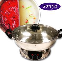 $59.99 Sonya Electric Hot Pot with Stainless Steel Pot SYHS-30