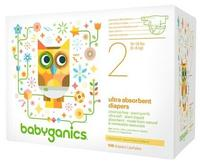 Save 15%-20% Babyganics Sale @ Diapers.com