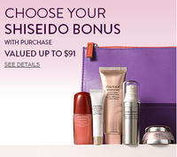 Free 6 Pc Gift When You Buy 2 Full-Size Shiseido Skincare @ Nordstrom