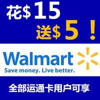$5 Credit with $15 Purchase at Walmart.com for All American Express Card Holders