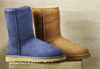 Free Overnight Shipping For All UGG Products @ Shoebuy.com