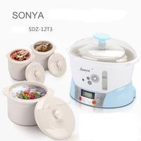 $79.99 Sonya Electrical Slow Cooker Bonus package with 3 ceramic jugs