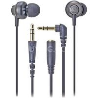$35.00 Audio-Technica ATH-CKM55BK Solid Bass Noise Isolation In-Ear Headphones