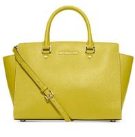 Up to 40% Off + Extra 20% OFF Select MICHAEL Michael Kors Handbags @ Macy's