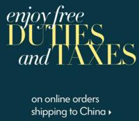 Free Duties and Taxes for Online Orders Shipping to China @ Neiman Marcus
