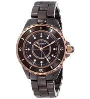 Up to 75% Off Watches @ Amazon.com