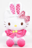 Up to 55% Off Sale Items @ Sanrio