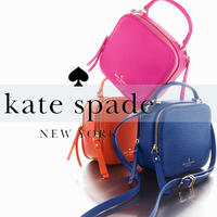 Up to 60% Off Kate Spade New York Handbags @ 6PM.com