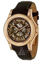 Up to 81% Off + FS Select Bulova Accutron Watches @ Ashford