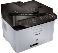 $149.99 Samsung Multifunction Xpress Wireless All-in-One Printer