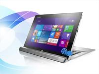 $599 Lenovo Miix 2 11 Signature Edition 2 in 1 PC 256GB