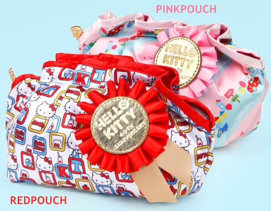 Free Hello Kitty 40th Anniversary Cosmetic Pouch with orders over $75 @ Sanrio